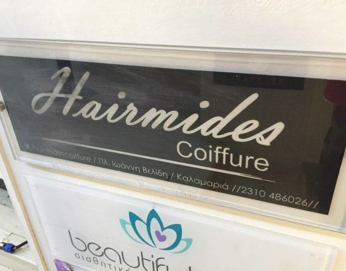 Haimides